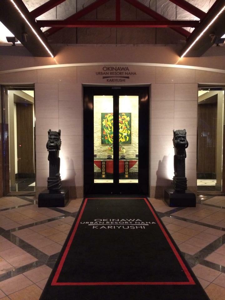 おすすめ!沖縄観光の宿泊「沖縄かりゆしアーバンホテルナハ」でゆったりと