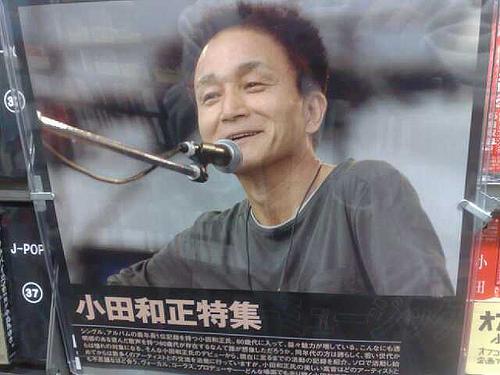 小田和正が沖縄に来る!2016年全国ツアー決定!10月に沖縄で最終公演。
