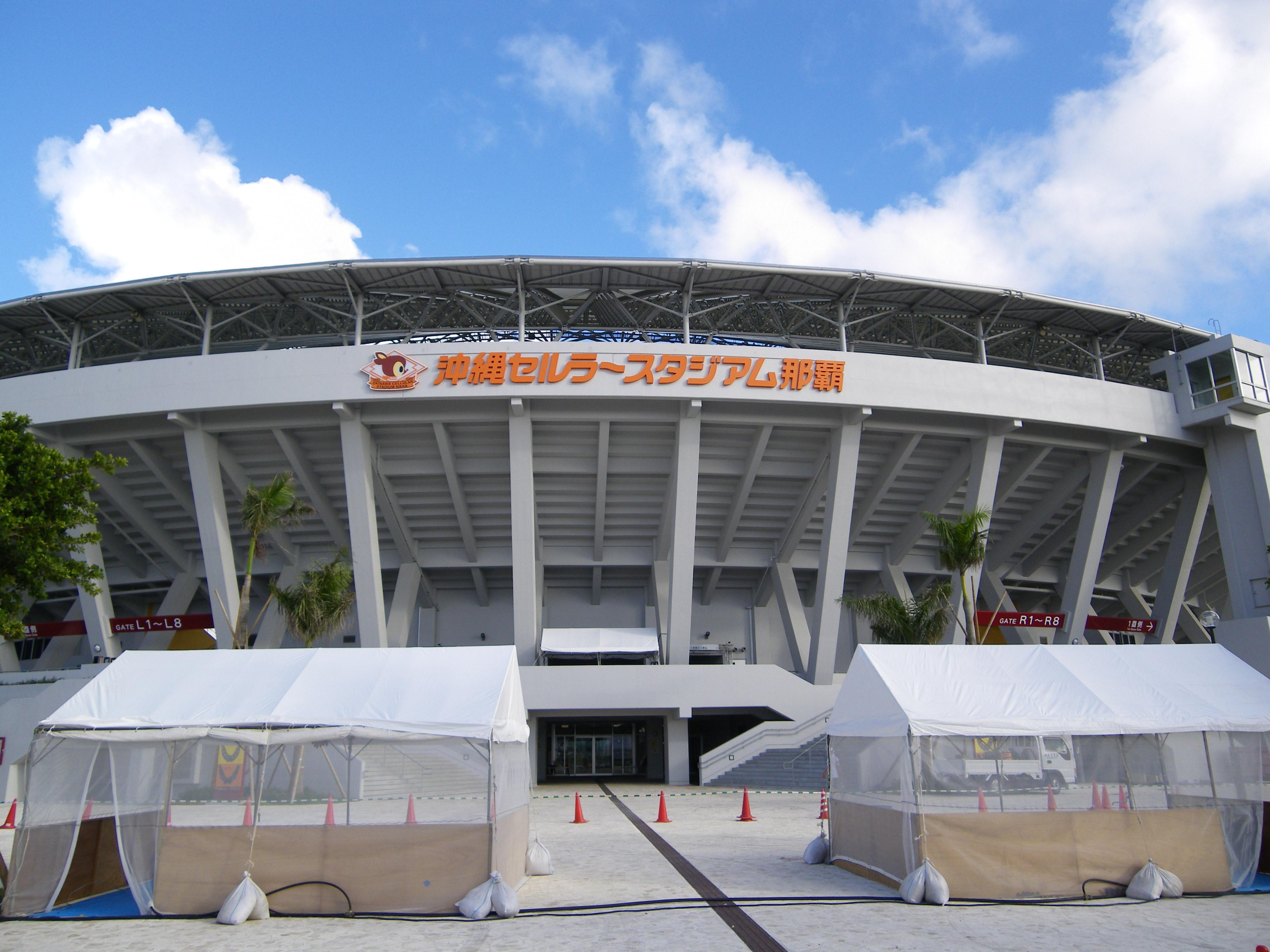 Okinawa_Cellular_Stadium_Naha