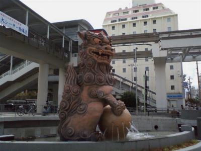 おすすめ沖縄観光の拠点!那覇で泊まるなら「南西観光ホテル」