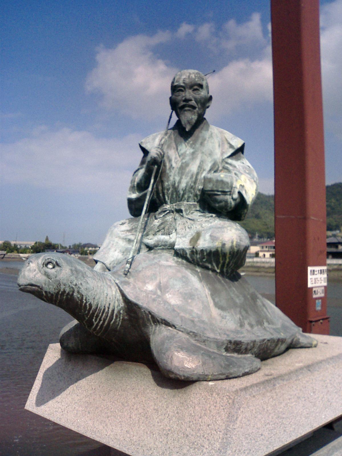 リュウグウノツカイが沖縄にも?!沖縄のリュウグウノツカイをご紹介します。