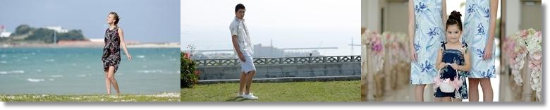 kariyushi wear4