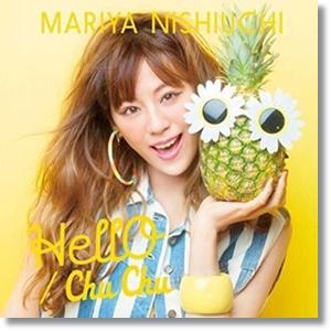 nishiuchi Hello
