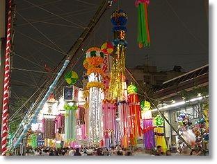 300px-Hiratsuka_Tanabata_2008_nightview-1
