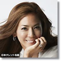 haruko yamada