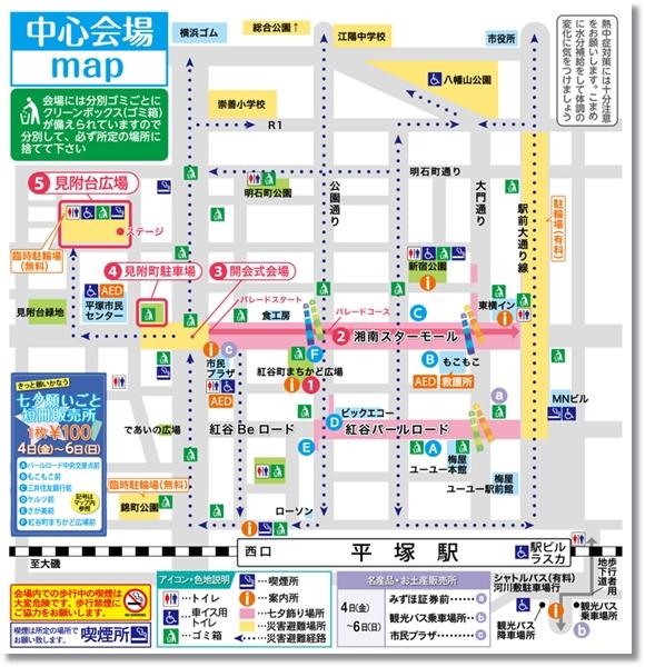 hiratuka tanabata MAP