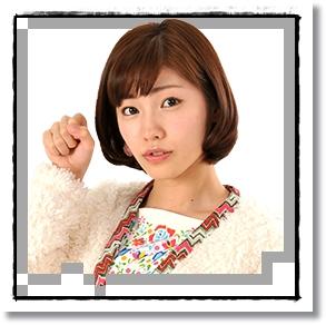 ジュウオウジャーアム役の立石晴香の水着画像と高校留年を調査