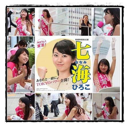nanamihiroko 4