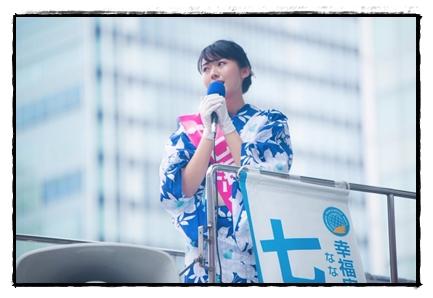 nanamihiroko2