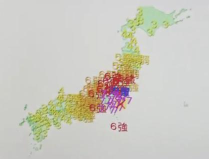 地震予知と地震予測で関東が警戒レベル5?その信憑性を調査した