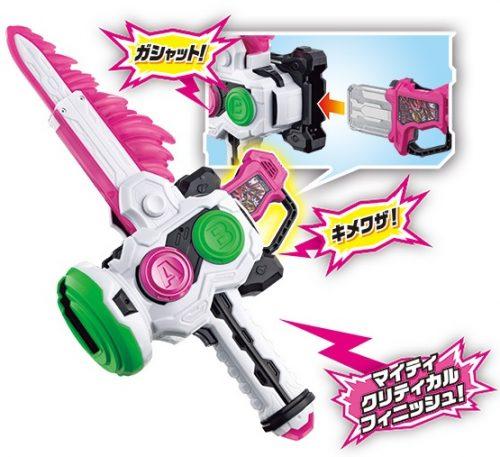 gashakonbreaker