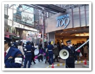 hatsuuri-shibuya109-300x225