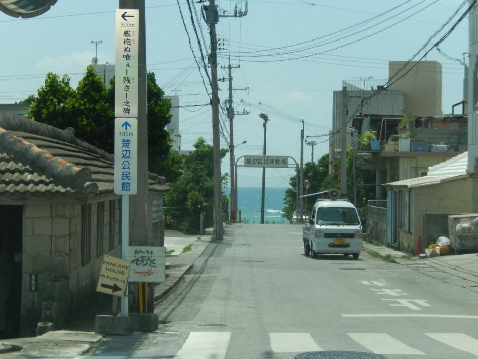 okinawa-ijuu20