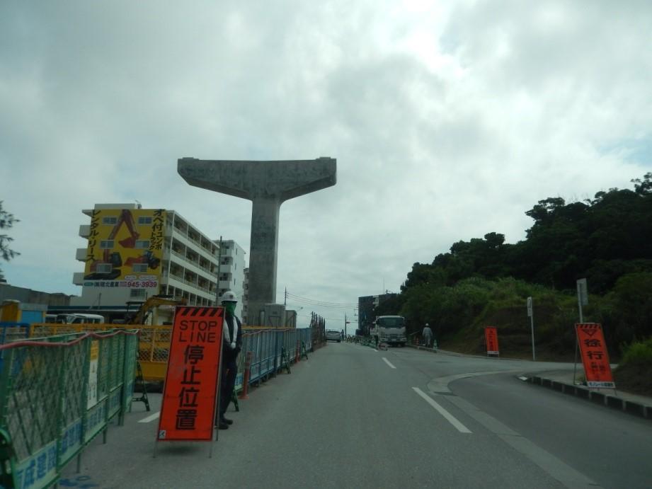 okinawa-ijuu7