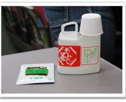 green_tea_servise
