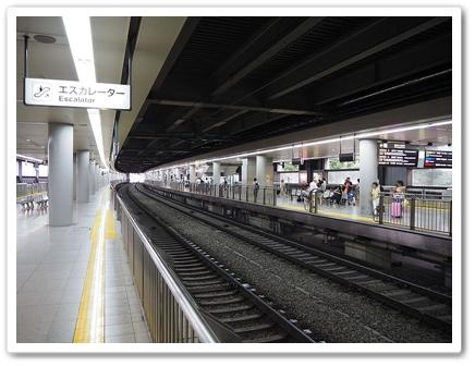 shinagawa-sta-shinkansen